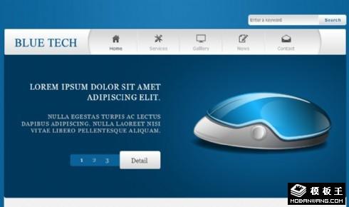 蓝色科技产品信息网页模板