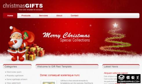 红色圣诞礼物产品网页模板