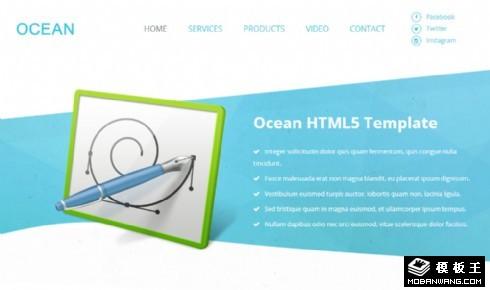 天蓝产品动态响应式网页模板