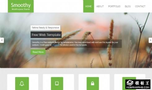 团队信息动态响应式网页模板