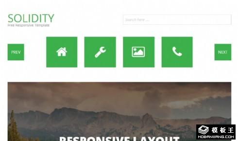 绿色幻灯片主题响应式网页模板