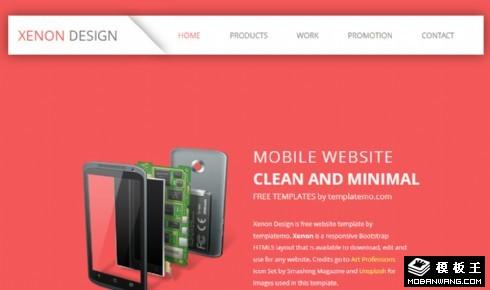 移动设备硬件产品响应式网页模板