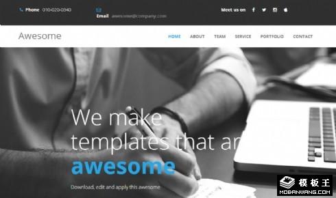 灰白科技产品响应式网页模板