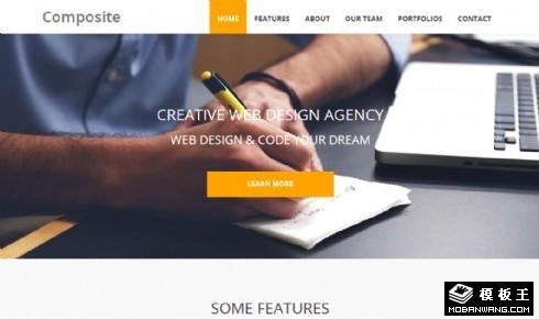 商务团队产品动态响应式网页模板