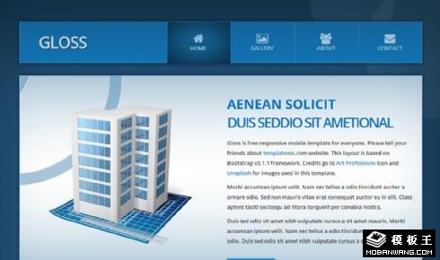 蓝色建筑研究响应式网页模板