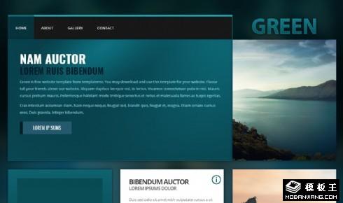 深绿风光信息展示响应式网页模板
