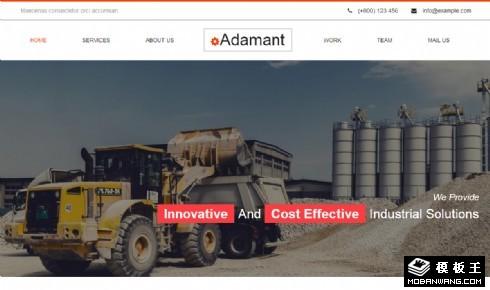 工业原料企业响应式网页模板