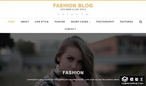 时尚BLOG信息响应式网页模板