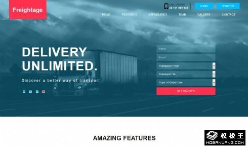 货物运输中心响应式网页模板
