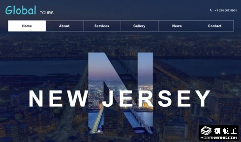全球旅游服务中心响应式网页模板