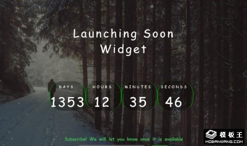 森林倒计时响应式网页模板