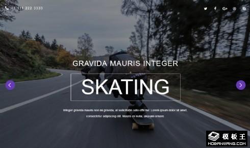 滑板轮滑运动响应式网页模板