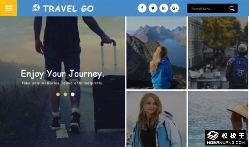 旅行计划定制服务响应式网页模板