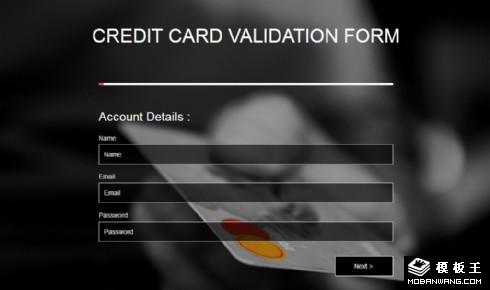 信用卡资料表单步骤响应式网页模板