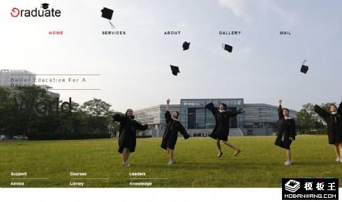 毕业服务指南响应式网页模板