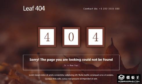 枯黄落叶404错误页面模板