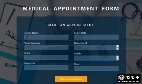 医疗服务预约表单响应式网页模板