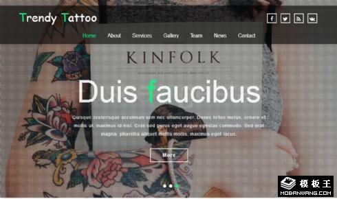时尚纹身展示服务响应式网页模板