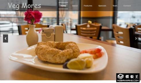 健康时蔬餐厅响应式网页模板