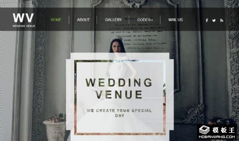 婚纱主题摄影响应式网页模板