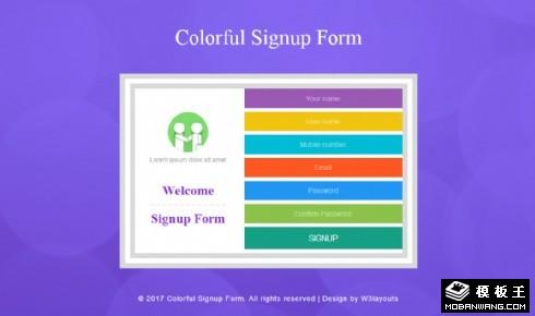 彩色用户注册框响应式网页模板