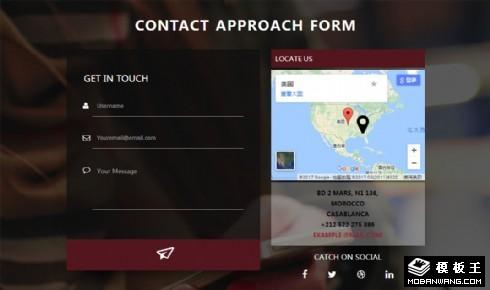 联系地址信息提交响应式网页模板