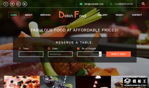 精品美味食物餐厅响应式网页模板