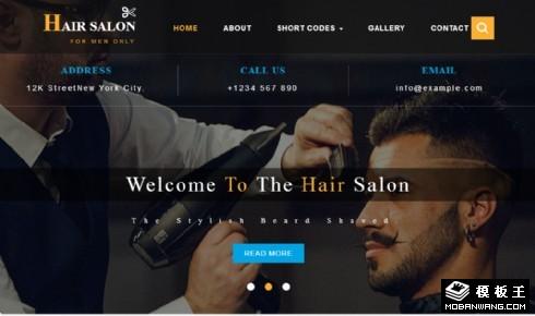 发型造型设计沙龙响应式网站模板