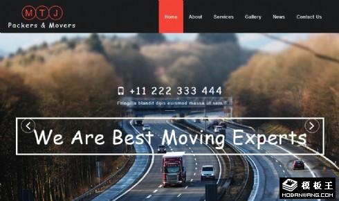货物集装物流运输响应式网页模板