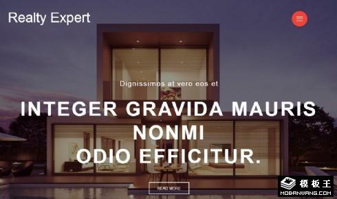 专业高端房产服务响应式网页模板