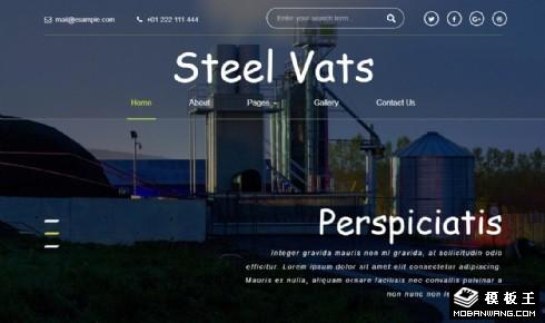 工业钢罐生产响应式网页模板