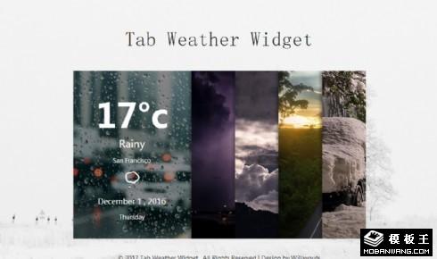 手风琴切换天气预报响应式网页模板