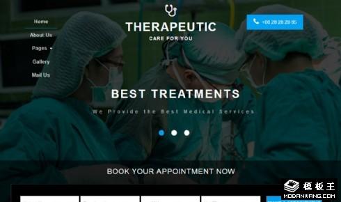 外科手术响应式网页模板