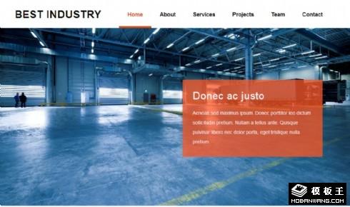 采石机械工业响应式网页模板