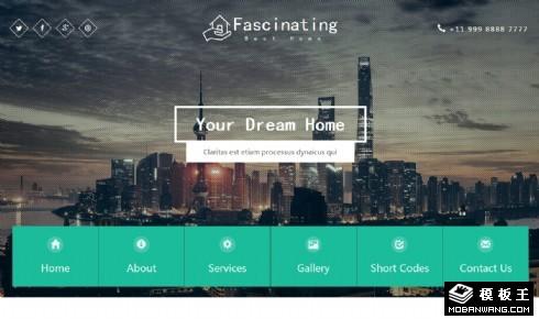 城市房产管理中心响应式网页模板