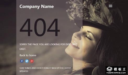 时尚响应式404错误页面模板
