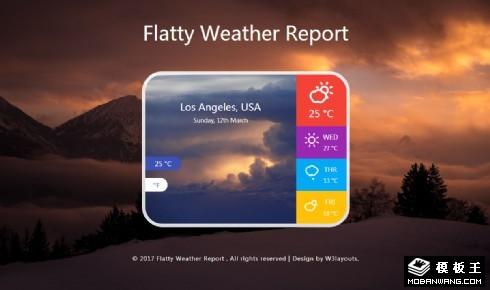 四日彩色天气预报响应式网页模板