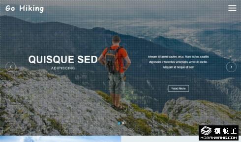 远足旅行服务机构响应式网页模板