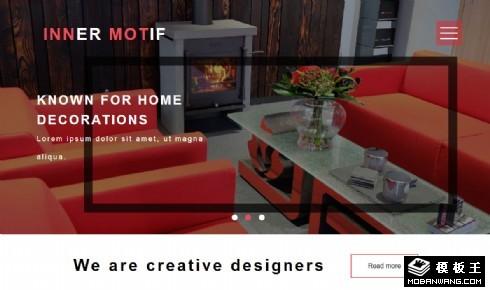 室内空间艺术设计响应式网页模板