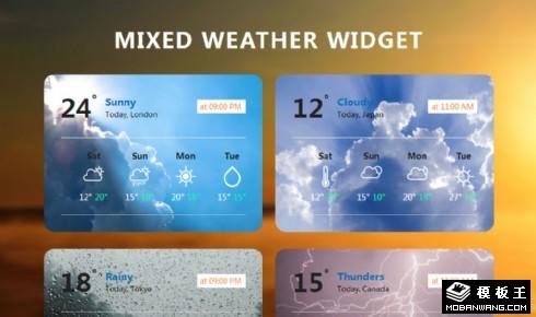 混合天气插件响应式网页模板