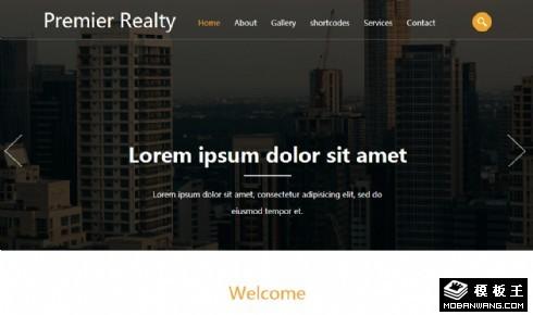 城市商务房产响应式网页模板