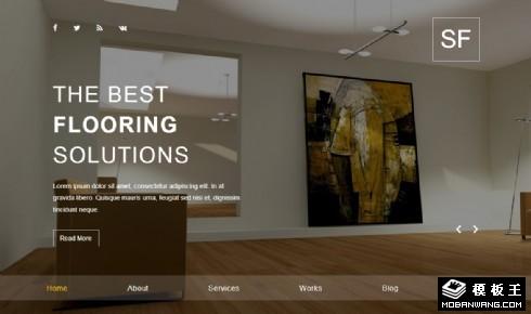 创意空间家居响应式网页模板