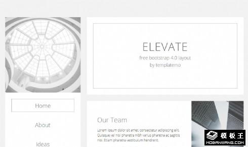 简洁二列项目介绍响应式网页模板