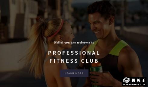 专业健身课程响应式网页模板