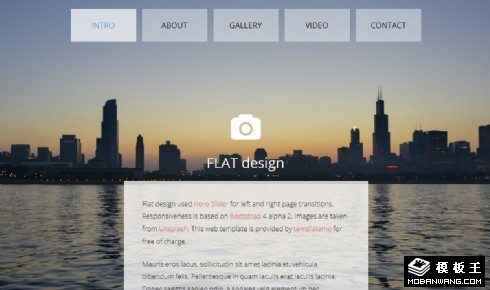 单页面工作室介绍响应式网页模板