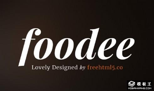 餐厅美食动态展示响应式网页模板