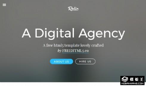 产品团队服务日志响应式网页模板