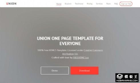 数据管理产品介绍响应式网页模板