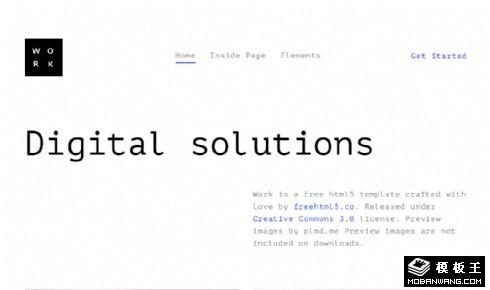 数字解决方案图片展示响应式网页模板