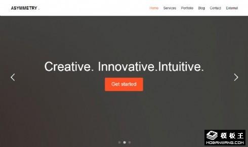 简洁产品项目介绍动态响应式网页模板